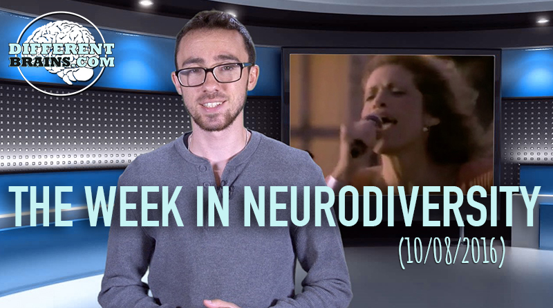Week In Neurodiversity – Carly Simon Discusses Her Dyslexia (10/8/16)